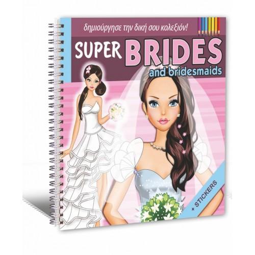 Βιβλιοδετημένο δραστηριοτήτων SUPER BRIDES