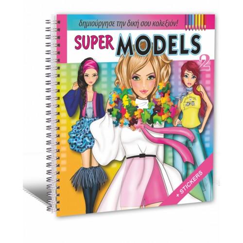 Βιβλιοδετημένο δραστηριοτήτων SUPER MODELS No2