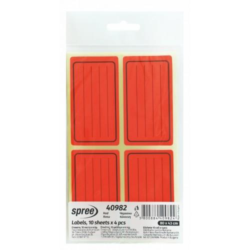 4 αυτοκόλλητες ετικέτες τετραδίων κόκκινες 43x80mm/φύλλο σε σακουλάκι ΤΩΝ 10Φ